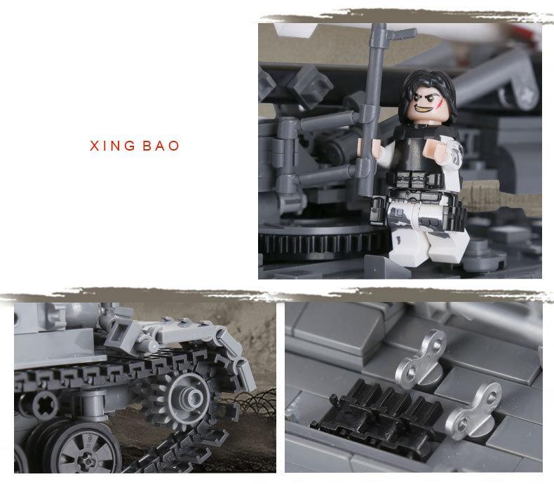 XINGBAO